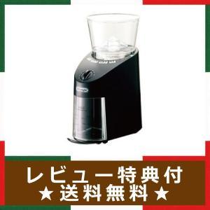 デロンギ コーン式コーヒーグラインダー KG364J【コーヒーグラインダー】|upswing