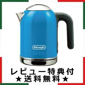 DeLonghi デロンギ 電気ケトル ケーミックス ブティック SJM010J-BL|upswing