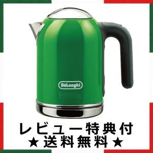 DeLonghi デロンギ 電気ケトル ケーミックス ブティック SJM010J-GR|upswing
