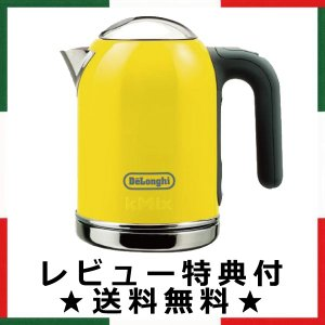 DeLonghi デロンギ 電気ケトル ケーミックス ブティック SJM010J-YW|upswing