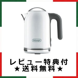 DeLonghi デロンギ 電気ケトル ケーミックス SJM020J-WH(ホワイト)[送料無料][ギフト包装無料]|upswing