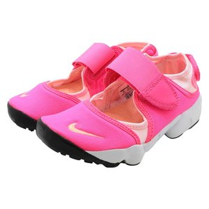NIKE RIFT (GS/PS) ナイキ リフト GS/PS 314149-601 キッズ|uptowndeluxe