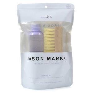 JASON MARKK ESSENTIAL KIT ジェイソンマーク エッセンシャルキット スニーカークリーナーセット JM-3691|uptowndeluxe