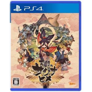 【PS4】 天穂のサクナヒメ [通常版]の商品画像|ナビ