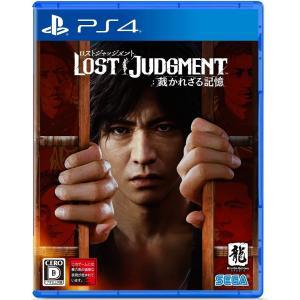 【2021年9月24日発売】PS4 LOST JUDGMENT:裁かれざる記憶