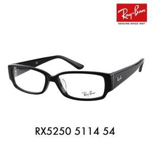【嵐の大野智君がドラマ「鍵のかかった部屋」にて着用した人気モデルです。】  RX5250はレイバン定...