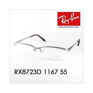 レイバン Ray-Ban RayBan RX8723D 11...