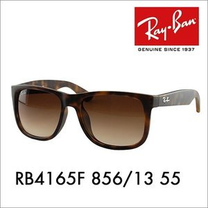 【OUTLET★SALE】レイバン Ray-Ban RayBan RB4165F 856/13 55 JUSTIN ジャスティン サングラス フルフィットモデル|upup