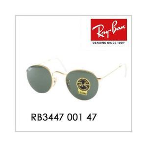 レイバン Ray-Ban RayBan RB3447 001 47 ROUND METAL ラウンドメタル サングラス