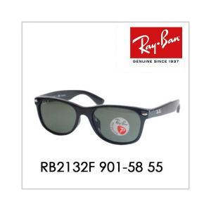 ■RB2132 NEW WAYFARER■  Ray-Banの代名詞でもあるウェイファーラーが現代風...