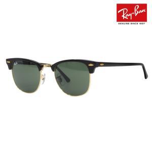 レイバン Ray-Ban RayBan RB3016 W03...
