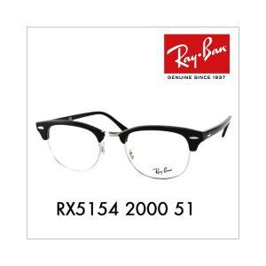レイバン Ray-Ban RayBan RX5154 200...