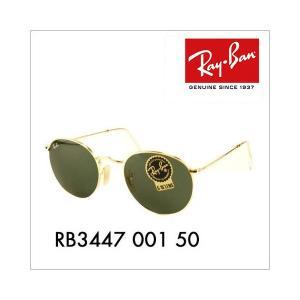 レイバン Ray-Ban RayBan RB3447 001 50 ラウンド ROUND サングラス