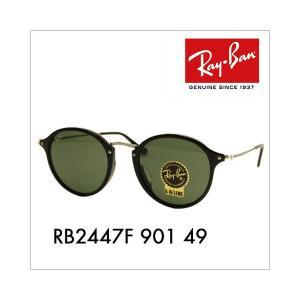 9438654621 レイバン サングラス RB2447F 901 49 ラウンド ROUND Ray-Ban 伊達メガネ Ray-Ban
