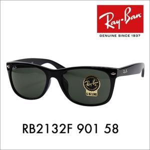 レイバン サングラス Ray-Ban RayBan RB21...