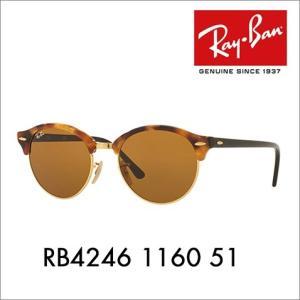 レイバン サングラス Ray-Ban RayBan RB42...