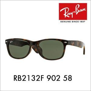 レイバン Ray-Ban RayBan RB2132F 90...