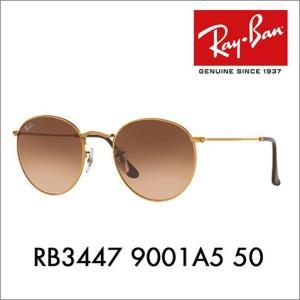レイバン サングラス  Ray-Ban RayBan RB3447 9001A5 50 伊達メガネ 眼鏡 ROUND METAL ラウンドメタル