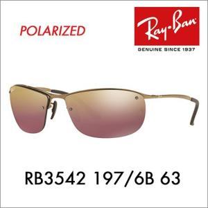レイバン サングラス Ray-Ban RayBan RB35...
