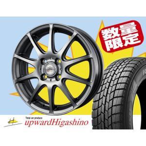 スタッドレスタイヤ・ホイール4本セット 155/65R14 ロクサーニスポーツ RS-10 + アイスナビ6 2019年製 即納可 送料無料 作業工賃無料 upward-higashino