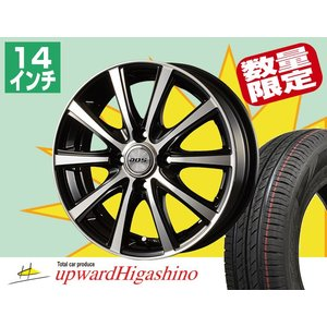 サマータイヤ・ホイール4本セット 155/65R14 D,O,S SE-10R BPエディション + HD667 即納可 送料無料 作業工賃無料|upward-higashino