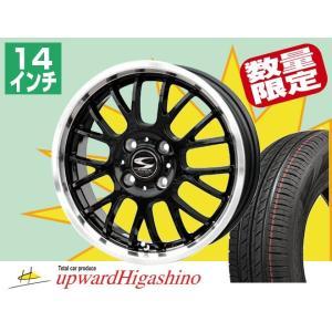 サマータイヤ・ホイール4本セット 155/65R14 S-HOLD グランツSE BK + HD667 即納可 送料無料 作業工賃無料|upward-higashino
