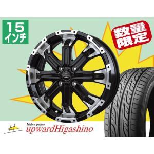 サマータイヤ・ホイール4本セット 165/55R15 ロクサーニ バトルシップ4 + LS2000HBII 即納可 送料無料 作業工賃無料 upward-higashino