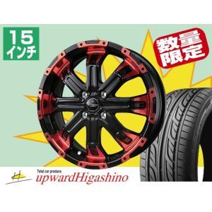 サマータイヤ・ホイール4本セット 165/55R15 ロクサーニ バトルシップ4 RED + LS2000HBII 即納可 送料無料 作業工賃無料 upward-higashino