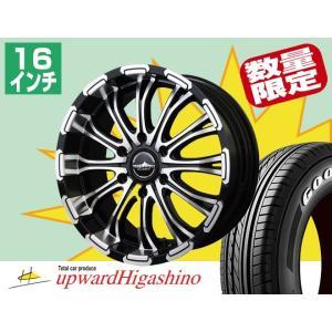 サマータイヤ・ホイール4本セット 215/65R16 ロクサーニ バトルシップ + ナスカー 即納可 送料無料 作業工賃無料|upward-higashino
