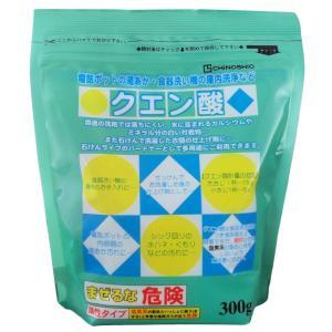 クエン酸  マルチ洗浄剤  柔軟剤 湯あか 水垢 石けん汚れに効く 300g uqlife