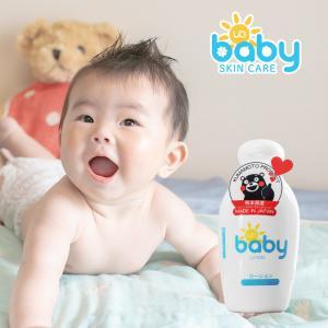 UQベビーローション 200ml 化粧水 スキンケア 赤ちゃん 無添加 低刺激 保湿 乾燥 0才 天然由来 新生児 敏感肌|uqlife