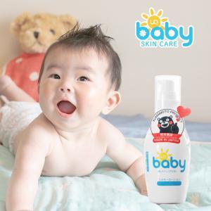 UQベビーミルキーローション 150ml 保湿 ベビーオイル ローション ミルクローション 乳液 無添加 低刺激 敏感肌|uqlife