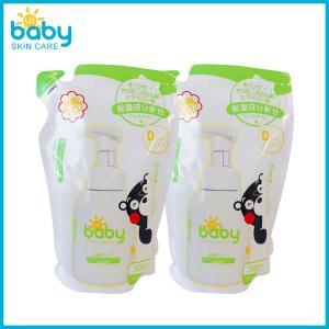 UQベビー全身泡ソープ詰め替え2点セット  ベビーソープ ボディソープ 低刺激 無添加 天然由来 国産 新生児 アトピー 敏感肌 無料保険付き|uqlife