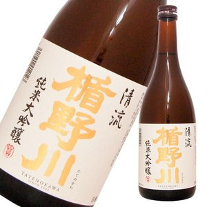 楯野川 純米大吟醸 清流720ml 山形県 日本酒|urakawa-2020