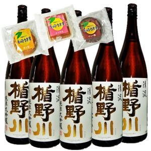 楯野川 純米大吟醸 清流 1800ml/6本  日本酒|urakawa-2020