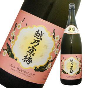 お盆 お供え越乃寒梅 無垢 純米大吟醸 1800ml 日本酒|urakawa-2020