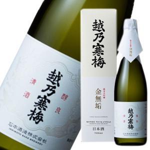 越乃寒梅 金無垢 純米大吟醸 720ml|urakawa-2020