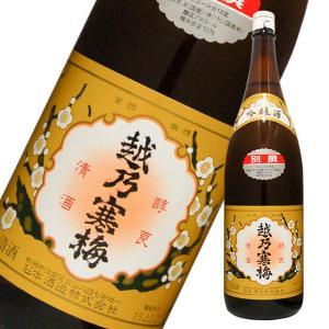 敬老の日 越乃寒梅 別撰 1800ml 吟醸酒 日本酒