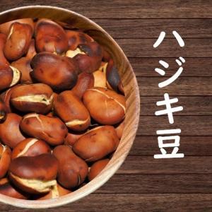 イリ豆 170g|urakawamameten