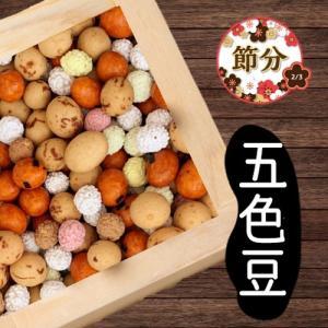 お面付き 節分 五色豆 80g urakawamameten