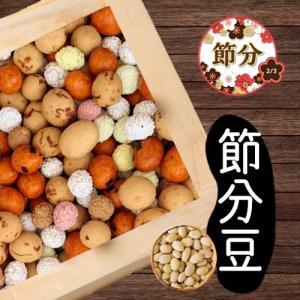 お面付き 節分 節分豆 80g urakawamameten