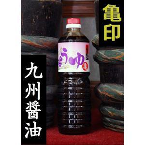 <福岡・浦野醤油醸造元>亀印こいくち醤油 1000ml