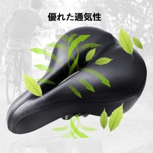 COOWOO 自転車サドル ソフトサドル 超肉厚 低反発サドルクッション お尻痛くない 衝撃吸収 防塵 防水カバー/レンチ/六角棒レンチ付き urarakastr