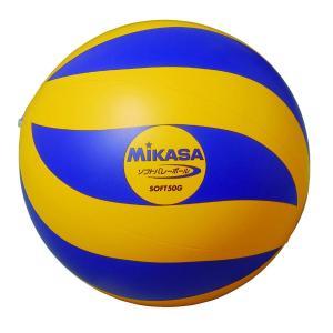 ミカサ ソフトバレーボール 小学校教材用ソフトバレーボール50g NEWデザイン SOFT50G urarakastr