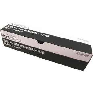 CCP BONABONA 真空パック器専用抗菌ロール袋(26cm×6m) <BM-V05/BZ-V3...