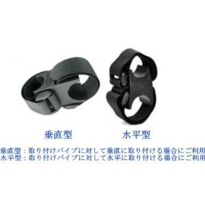 マジックテープで脱着 工具不要のお手軽ライトホルダー LBKT020B-V (垂直型)