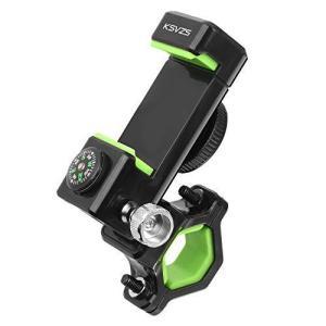 KSVZS 自転車スマホ ホルダー 携帯電話ホルダ 防水 シリコン 360度回転 脱着簡単 強力な保...