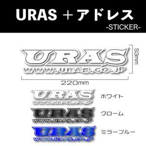URAS ステッカー 定番 URAS+アドレス|uras