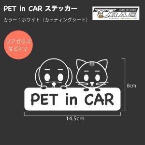PET IN CAR ペットインカー 犬 猫 ステッカー 白 URAS|uras