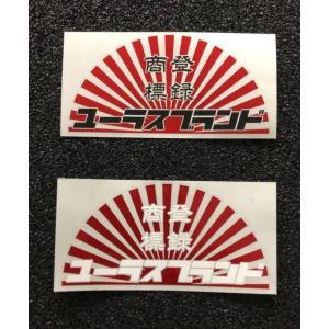 ステッカー JDM 日章旗 扇 日本 URAS|uras